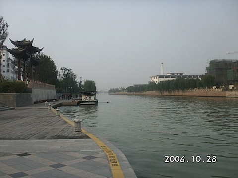 200812132201.jpg