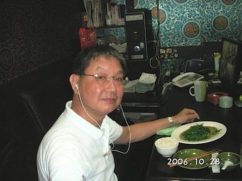200812132203.jpg