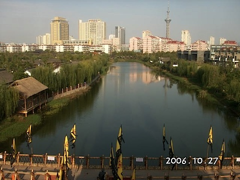 200812132207.jpg