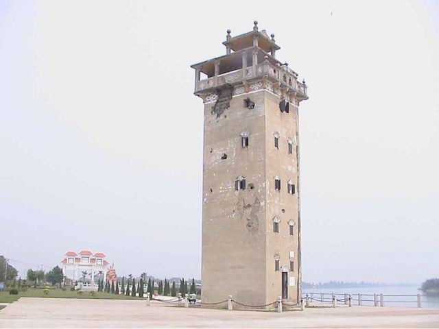 Militia Fought Japanese from Tower.jpg
