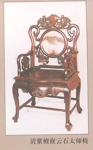 Qing_Chair.jpg